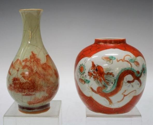 Lot of 2 Small Chinese Porcelain Vases