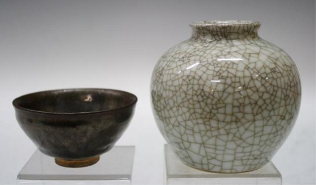 Lot of 2 Chinese Crackle Vase & Dark Ceramic Bowl