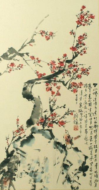 Korean Plum Blossom & Bush Warbler Painting & Poem