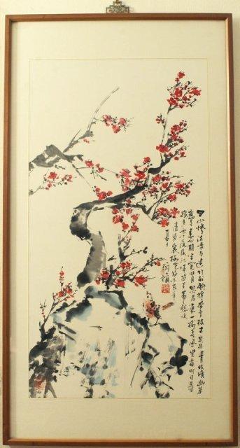 Korean Plum Blossom & Bush Warbler Painting & Poem - 2