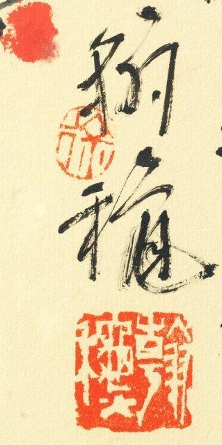 Korean Plum Blossom & Bush Warbler Painting & Poem - 4