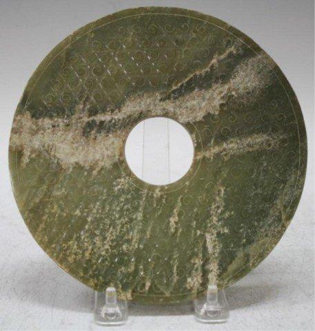 Chinese Han Dynasty Jade Bi-Disk w/ Etchings