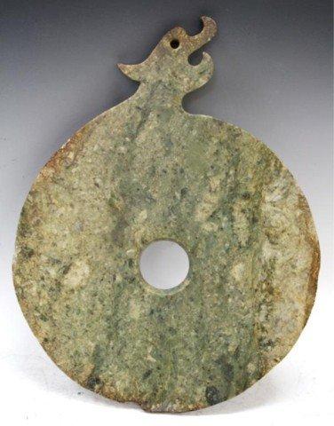 Chinese Large Jade Bi-Disk w/ Bird Head, Qijia