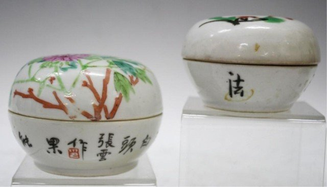 Chinese Pair of Porcelain Paste Boxes w/ Flowers
