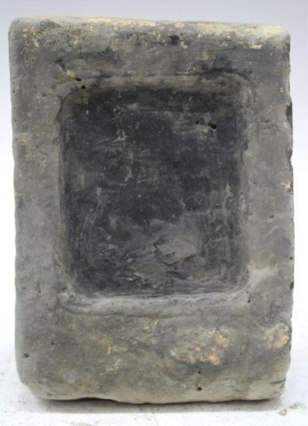Chinese Old Clay Inkstone w/ Characters on Side