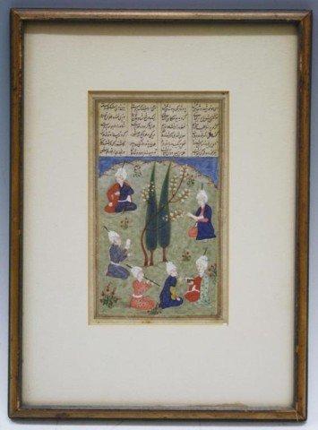 Framed Illuminated Manuscript