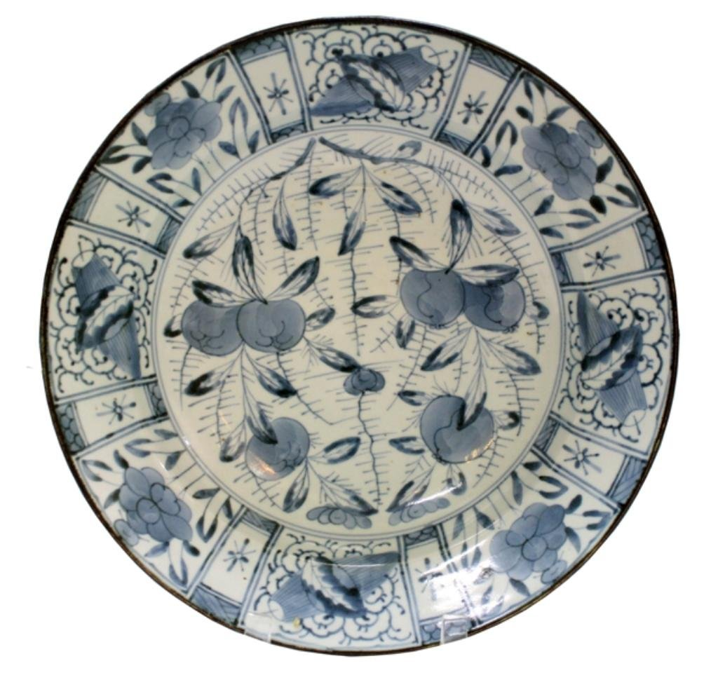 Japanese Blue & White Charger, 18th Century