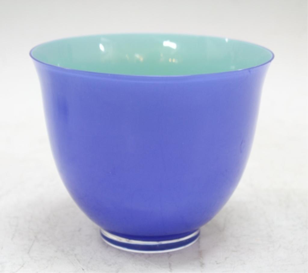 Carlo Moretti For Tiffany & Co. Italian Glass Bowl
