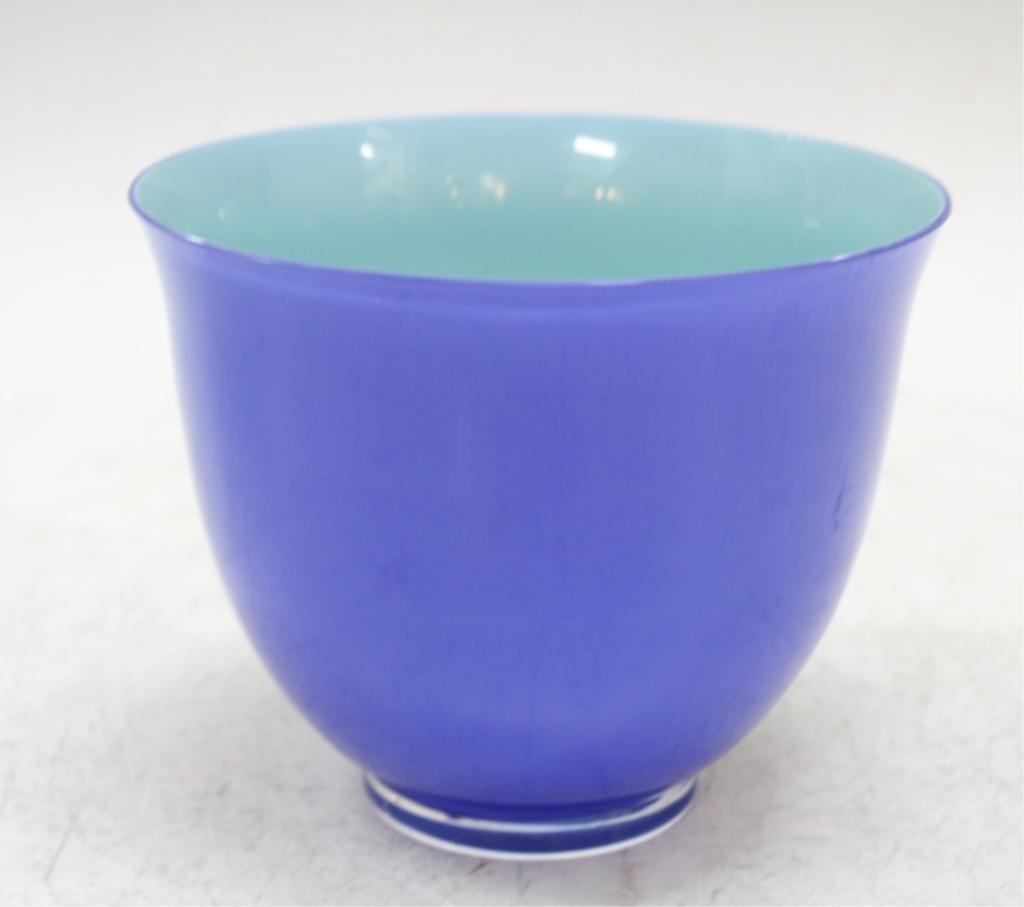 Carlo Moretti For Tiffany & Co. Italian Glass Bowl - 3