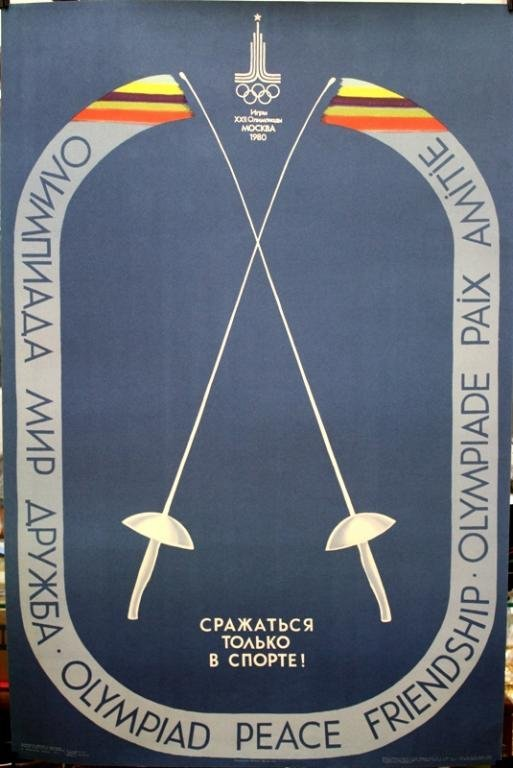 1980 Moscow Olympic Fencing Poster