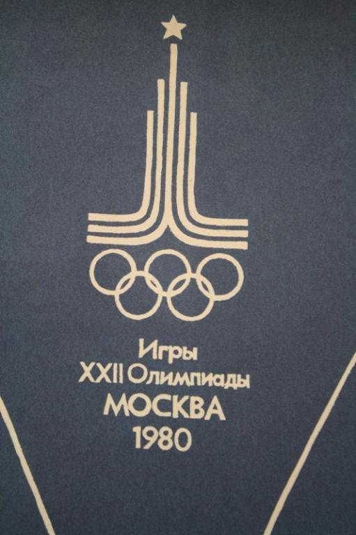 1980 Moscow Olympic Fencing Poster - 2
