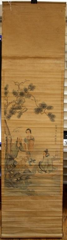 Chinese Scroll Painting with Figures