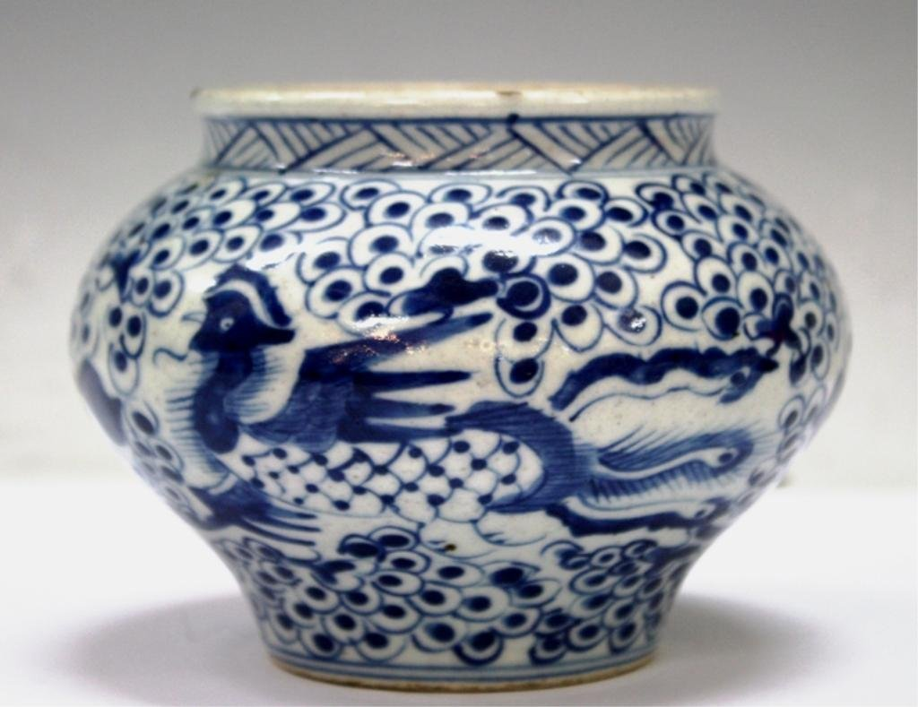Chinese Blue and White Vase with Phoenix