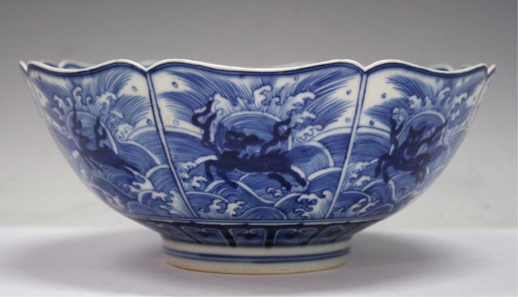 Chinese Blue and White Bowl w/ Mythic Creatures