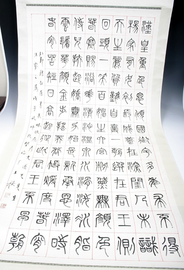 502: A Chinese Scroll Painting Calligraphy 20 C.