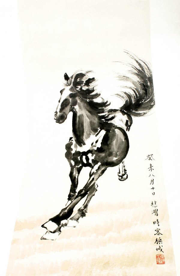 504: A Chinese Scroll Painting of Horses 20th C.
