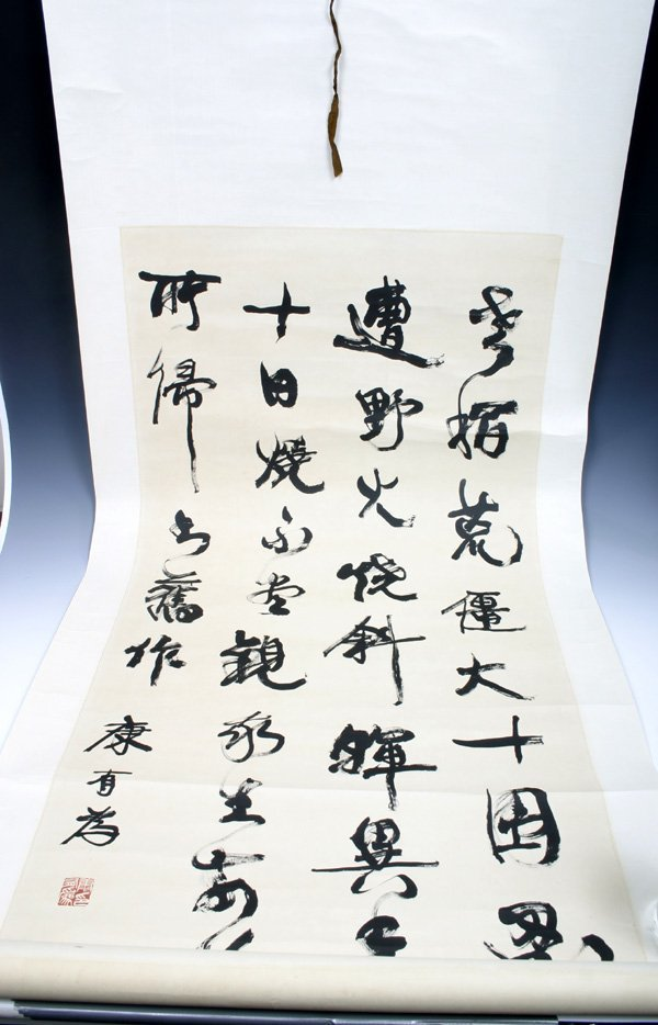 520: 20C. Chinese Scroll Painting of Calligraphy