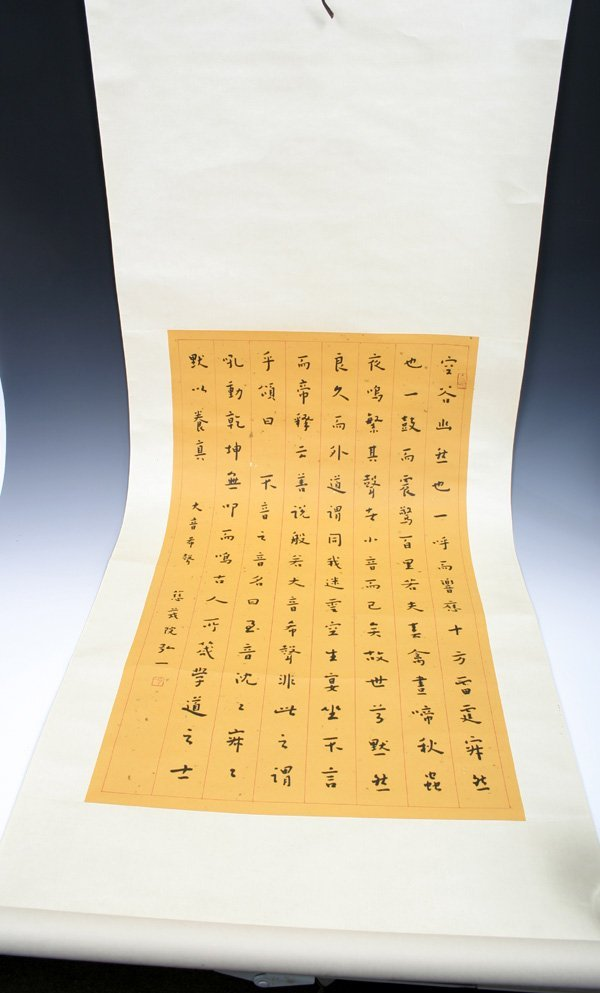 521: 20C. Chinese Scroll Painting of Calligraphy