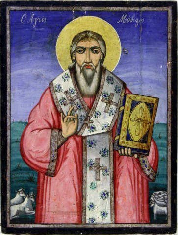Large Greek Orthodox Icon of St. Luke