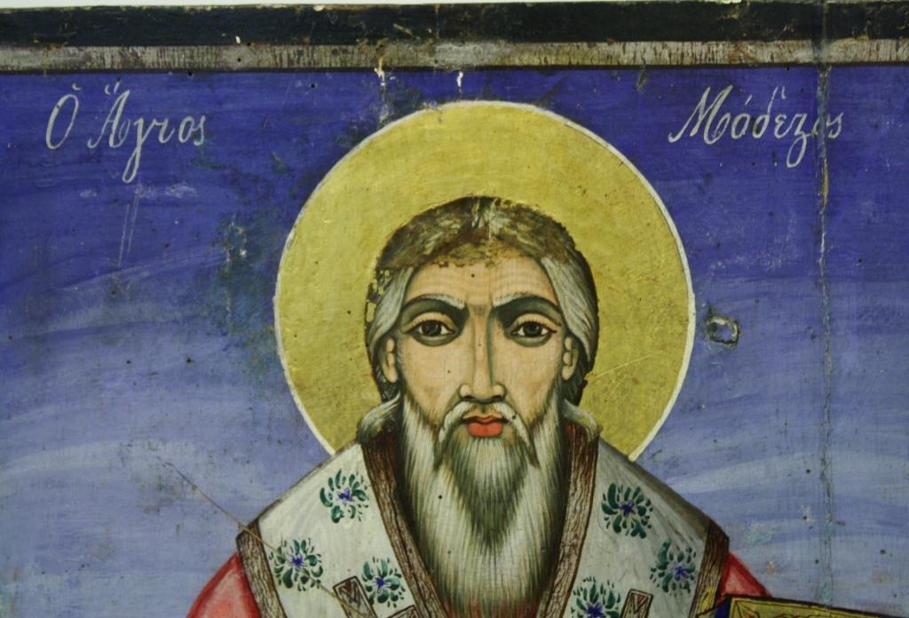 Large Greek Orthodox Icon of St. Luke - 2