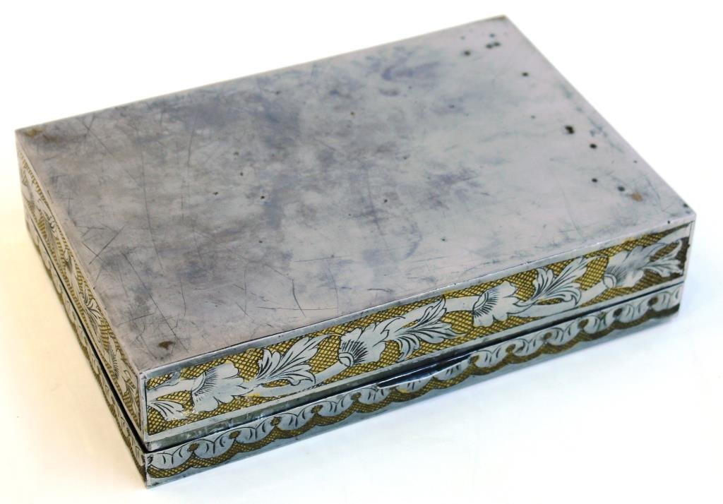 Indian Silver- and Gold-Tone Metal Box - 2