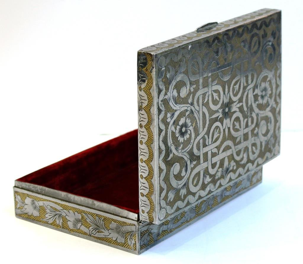 Indian Silver- and Gold-Tone Metal Box - 3