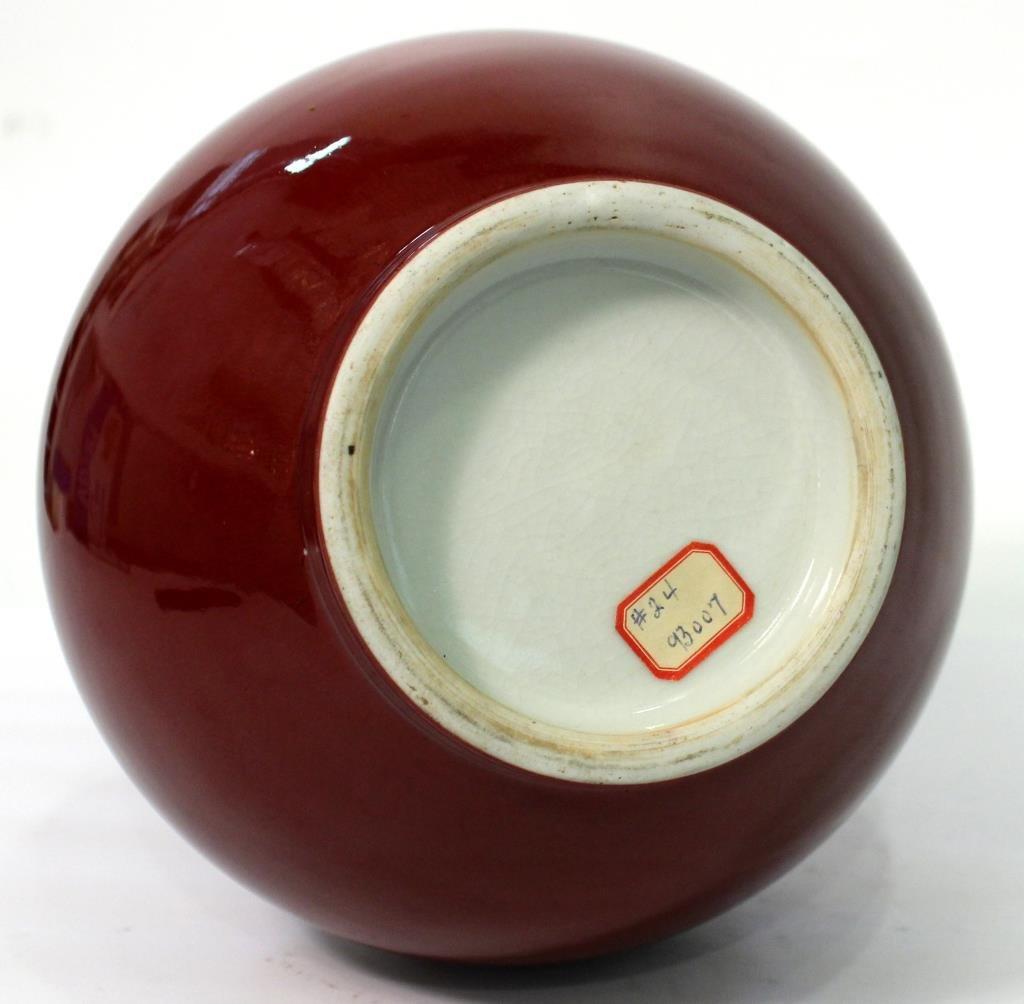 Chinese Sang de Boeuf Bottle Vase - 3