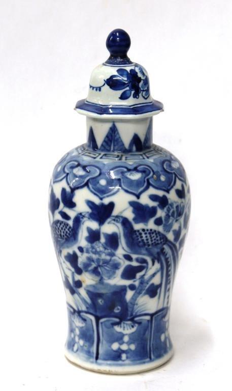Small Chinese Wanli Blue & White Porcelain Jar