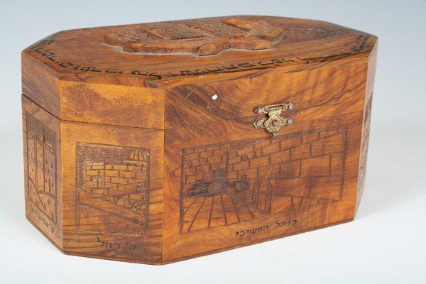 34: Early 20th C Wooden Ethrog Box. Pinewood, Israel