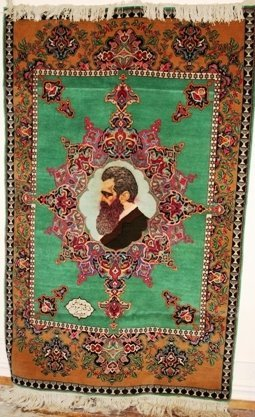 77: Early 20th C Persian Rug with a Portrait of Herzl