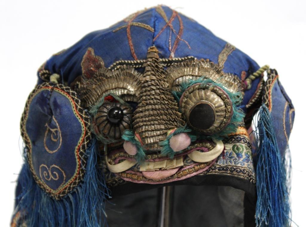 Chinese Silk Embroidered Boy's Headdress / Hat - 2