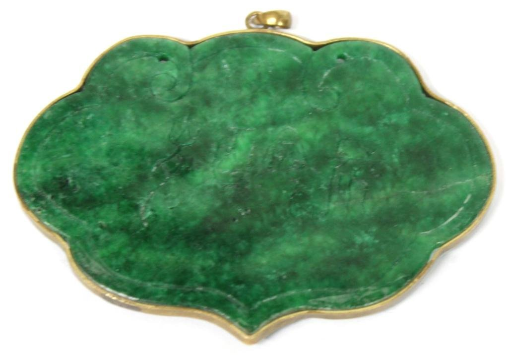 Large Chinese Cast Green Stone Pendant - 4