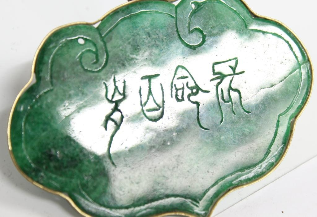 Large Chinese Cast Green Stone Pendant - 5