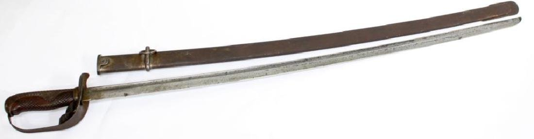 Imperial Japanese Cavalry Officer's Sword & Sheath - 3