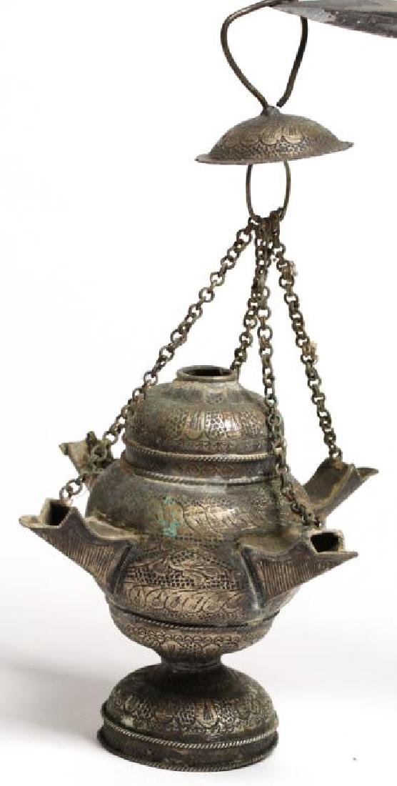 Middle Eastern Hanging Silver-Tone Metal Oil Lamp