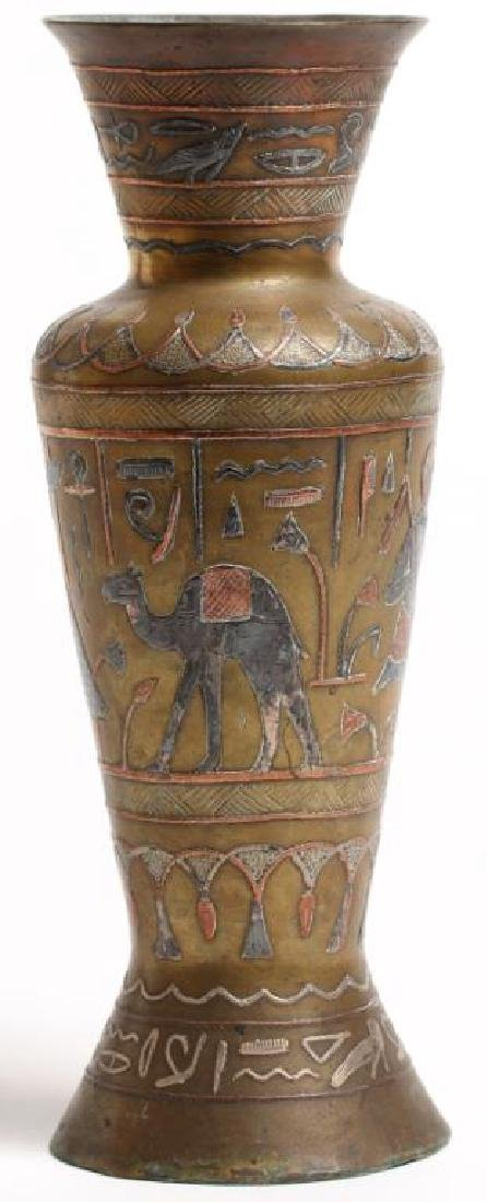 Vintage Egyptian Silver Inlaid Cairo-Ware Vase