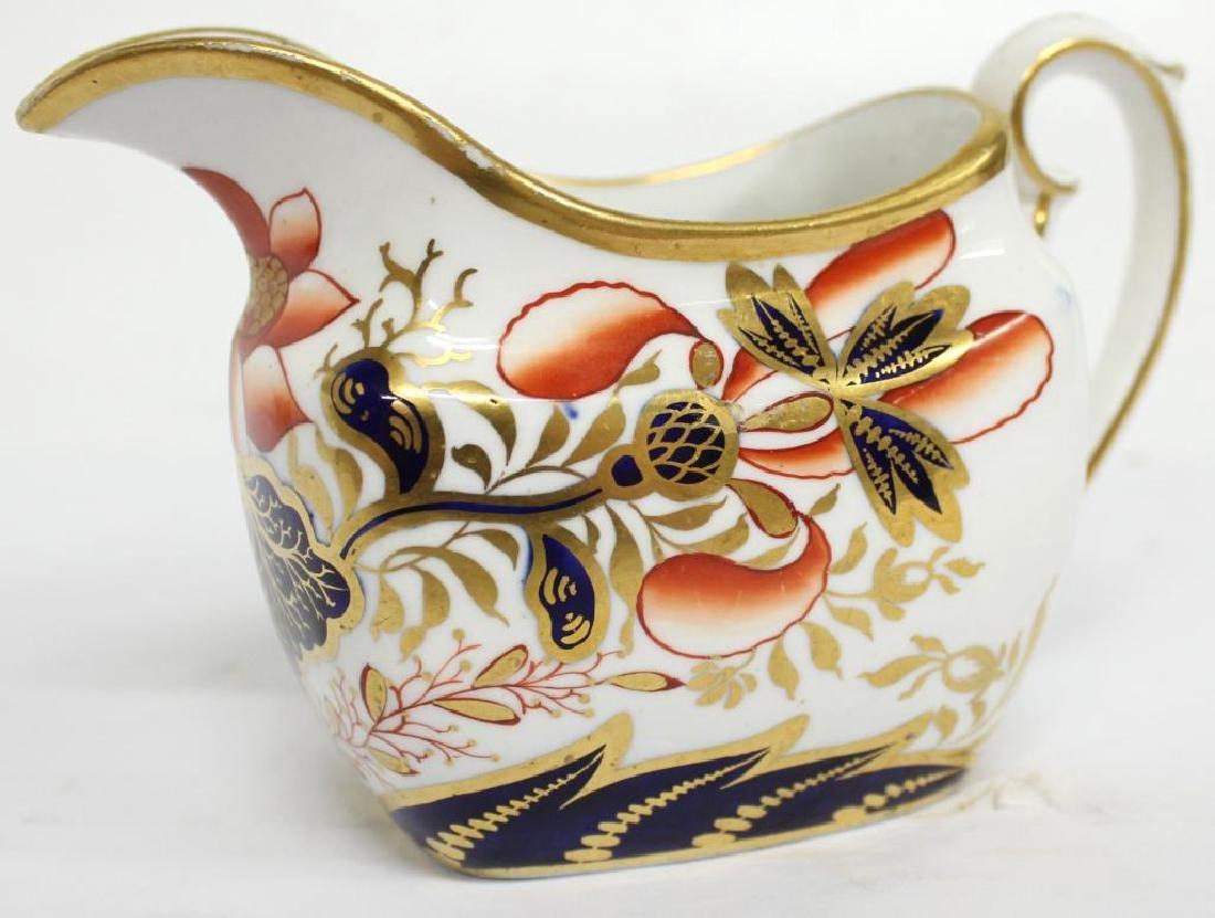 Spode Imari Partial Coffee & Tea Set, 19th C. - 10