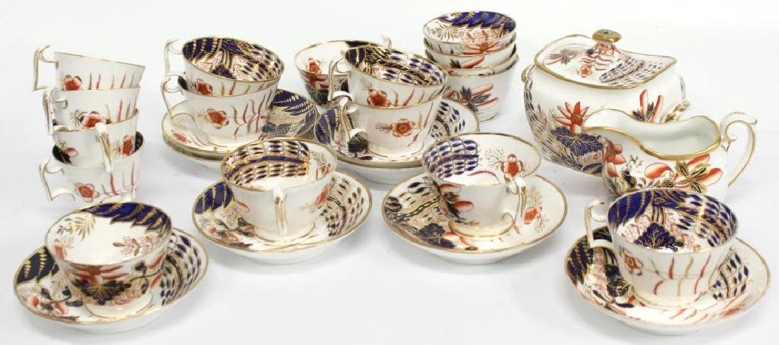 Spode Imari Partial Coffee & Tea Set, 19th C.