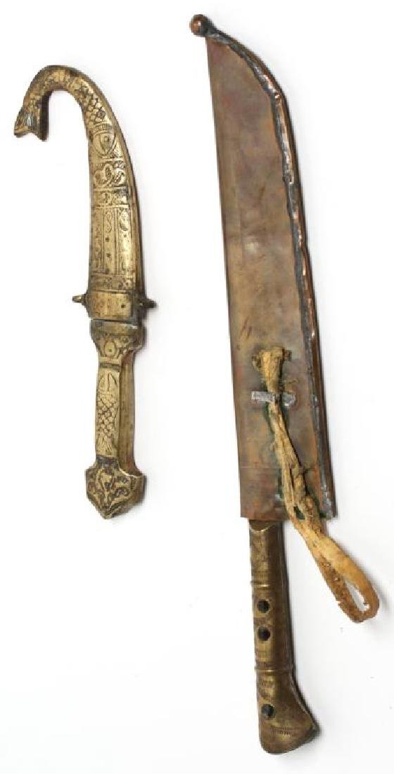 2 Middle Eastern Brass-Plated Knives - 2