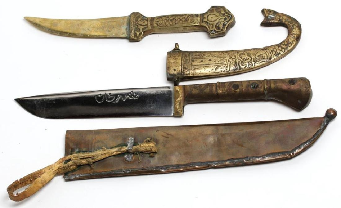 2 Middle Eastern Brass-Plated Knives - 4