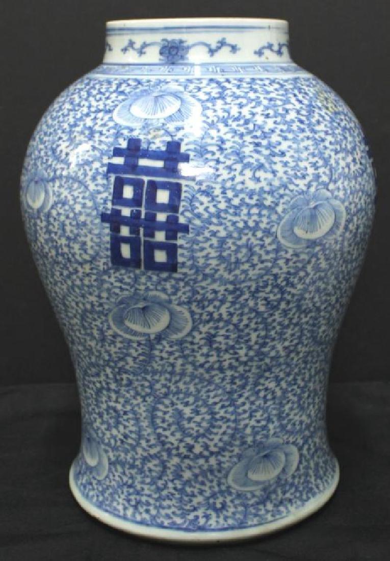 Chinese Blue & White Lobed Vase