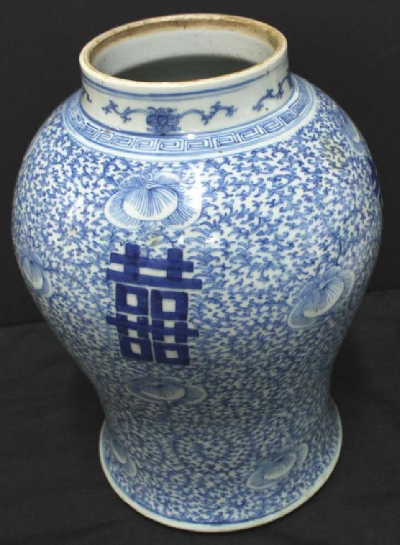 Chinese Blue & White Lobed Vase - 2