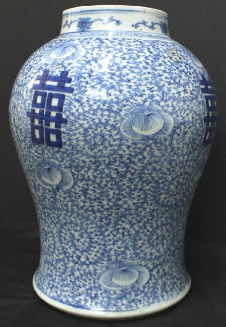 Chinese Blue & White Lobed Vase - 3