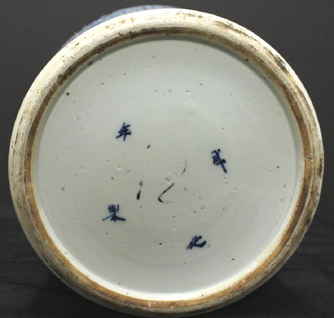 Chinese Blue & White Lobed Vase - 4