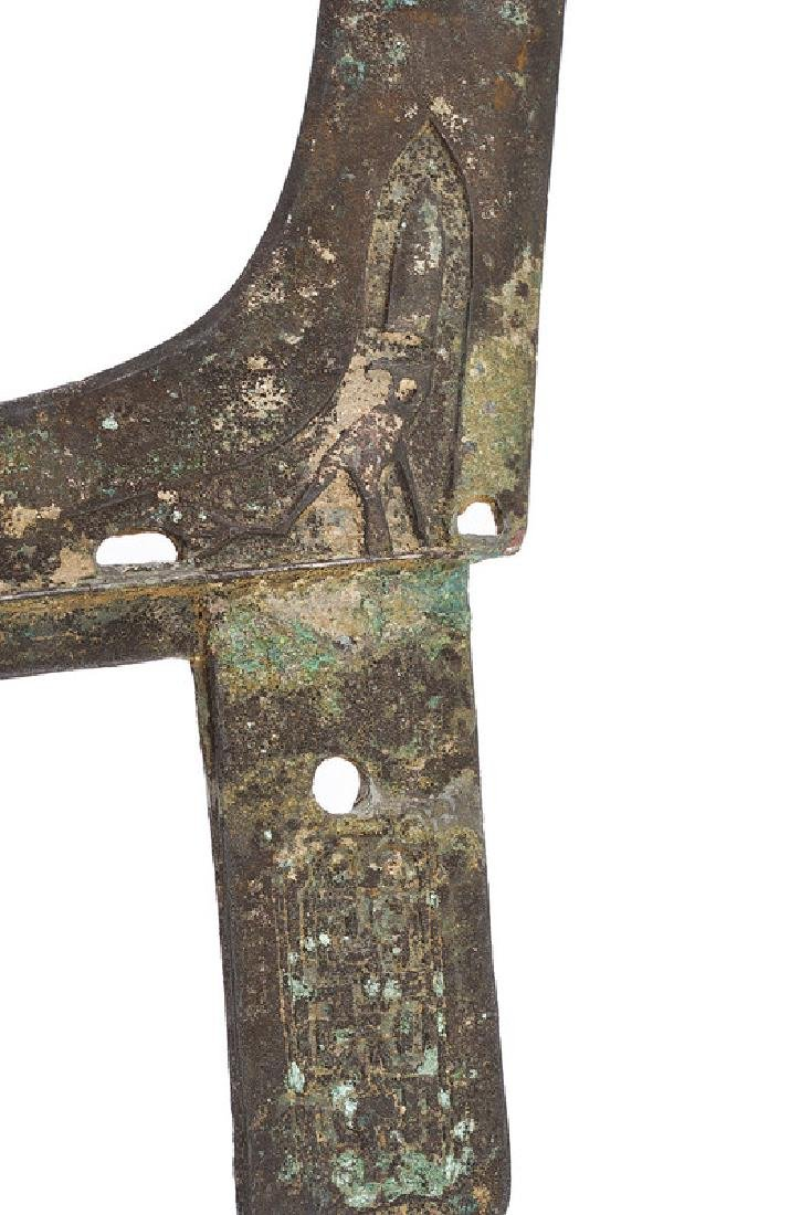 A rare bronze axe, dating:  Warring States (475-221 - 4