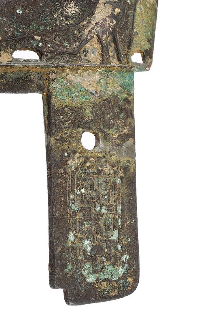 A rare bronze axe, dating:  Warring States (475-221 - 5