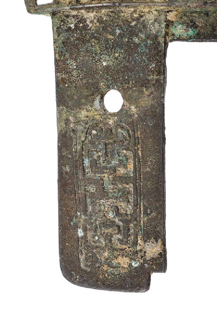 A rare bronze axe, dating:  Warring States (475-221 - 7
