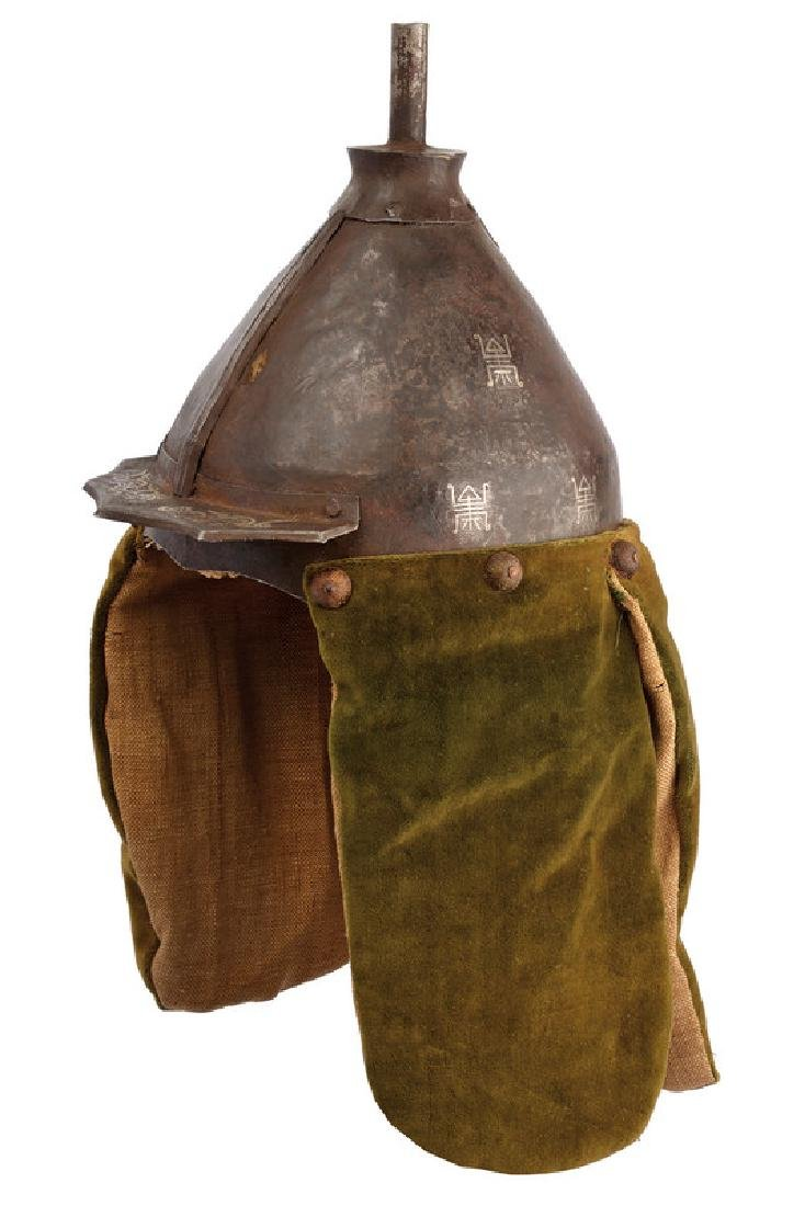 A warrior's helmet, dating: circa 1800, provenance: