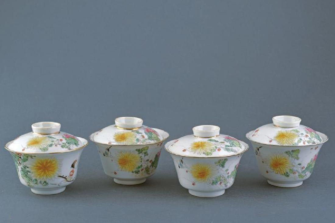 FOUR PORCELAIN TEA CUPS WITH COVER