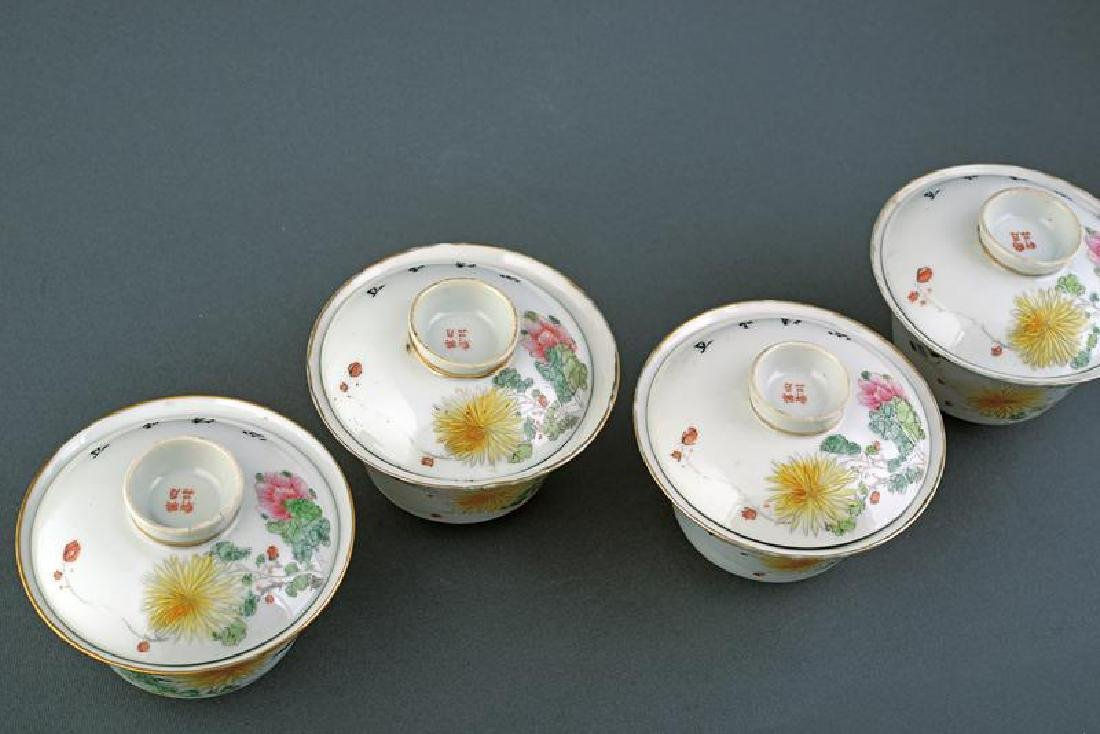 FOUR PORCELAIN TEA CUPS WITH COVER - 2